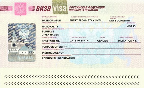 Getting a Russian Visa (for US citizens) - True Anomaly